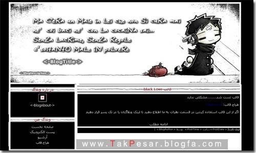 takpesar.blogfa.com