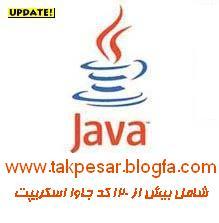 www.takpesar.blogfa.com